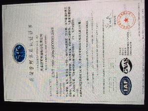 天津钢管集团质量认证